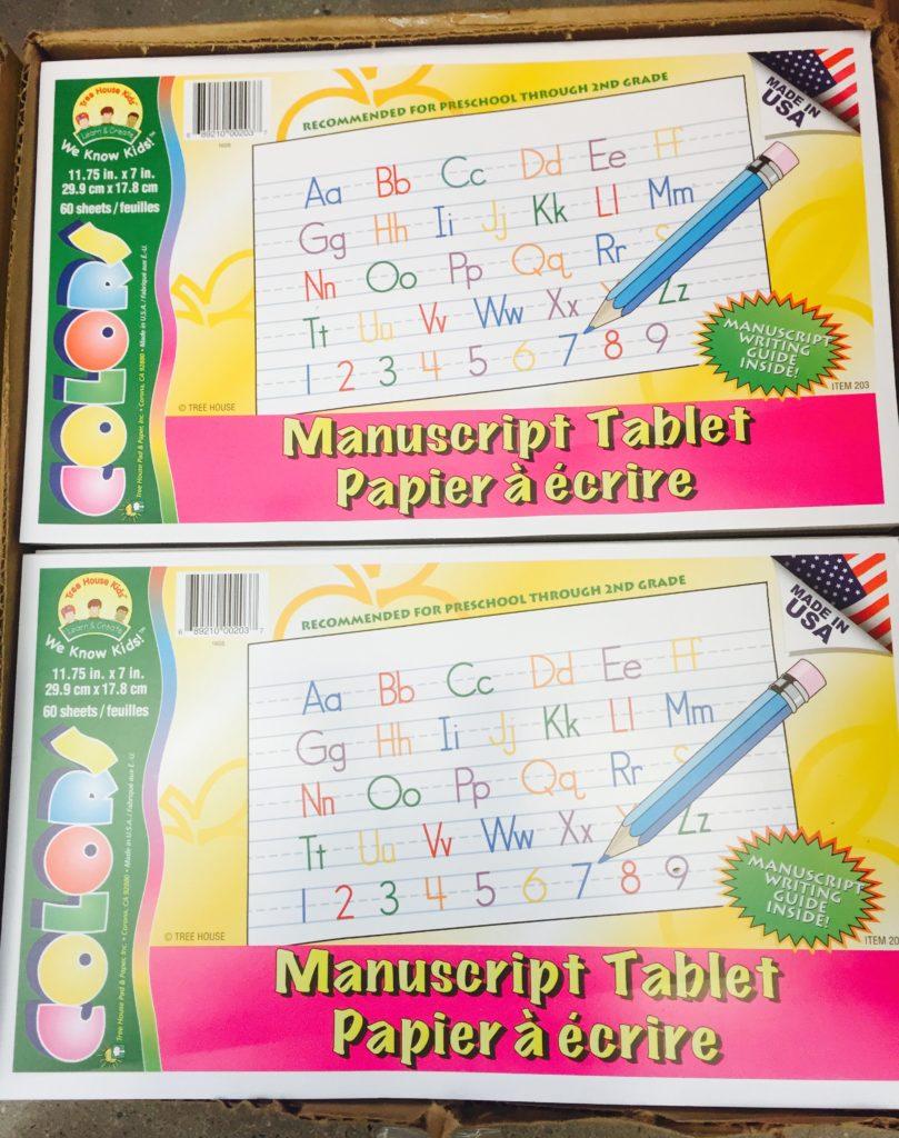 Preschool Supplies at Dollar Tree