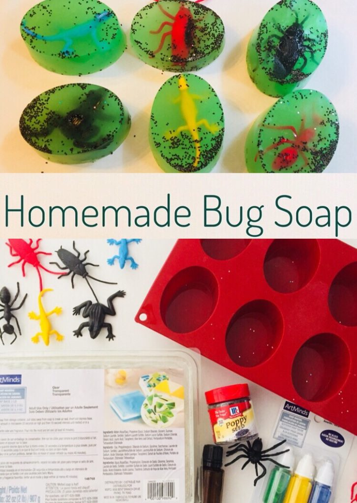 DIY Homemade Bug Soap for Kids is a fun party favor or gift idea! It is perfect for little boys who love bugs or reptiles! What a great way to get them to wash their hands if they know there is a hidden toy inside their soap.