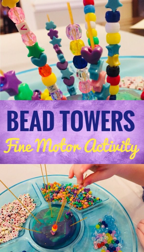 Spaghetti Bead Towers are a fun fine motor activity for preschoolers!