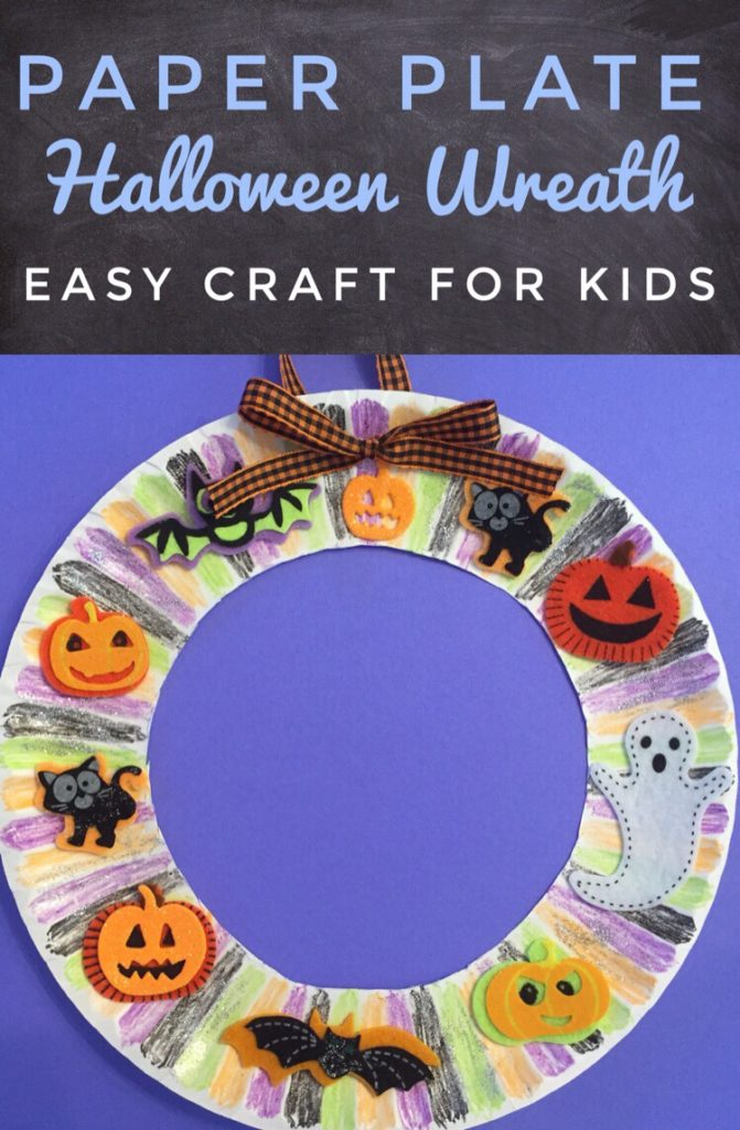 Easy Paper Plate Halloween Wreath Craft for Kids - Great craft idea for classroom fall parties!