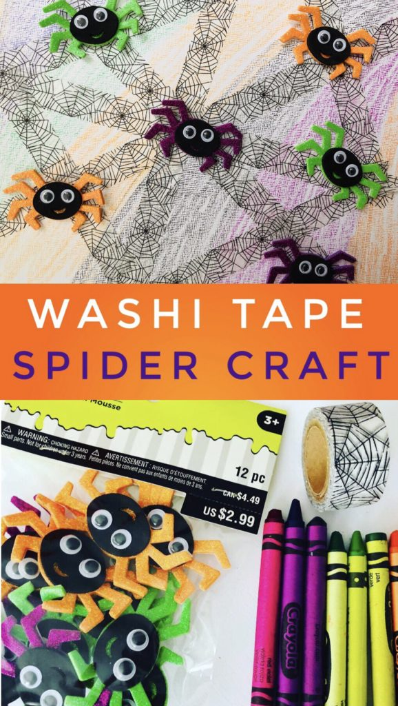 Easy Washi Tape Spider Halloween Craft for Kids