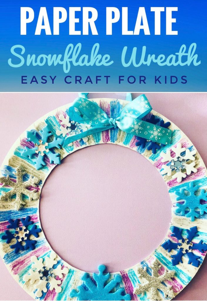 Paper Plate Wreath Crafts are quick, easy, and mess free! Perfect kids craft for classroom parties. This Winter Snowflake Wreath Craft would be fun for a Frozen Party!
