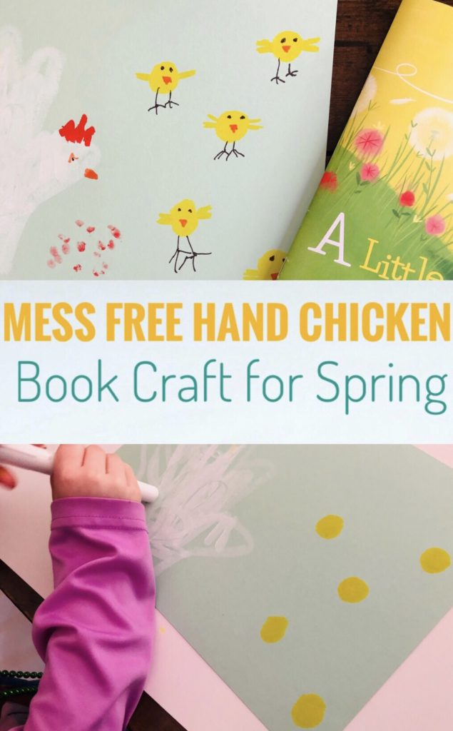 Mess Free Hand Chicken - Awesome Book Craft for Spring using Kwik Stix Paint!