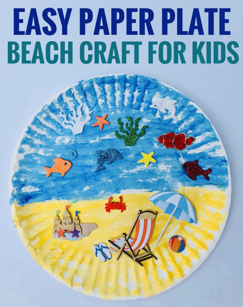 Cute and Easy Paper Plate Beach Craft for Kids using Kwik Stix paint and foam stickers. Great for preschoolers!