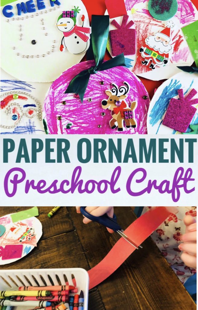 This simple paper ornament craft is perfect for preschoolers! They will love decorating their ornament with foam stickers and crayons.