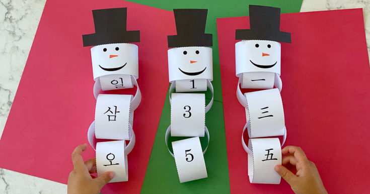 Paper Chain Snowman Christmas Countdown: English, Chinese, & Korean