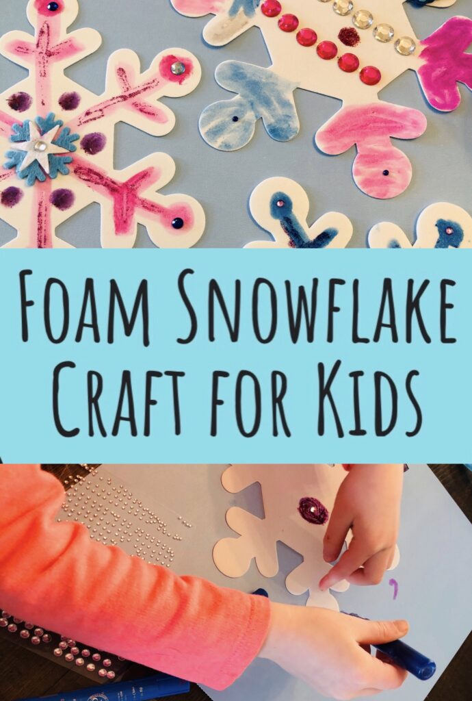 Easy Foam Snowflake Craft for Kids
