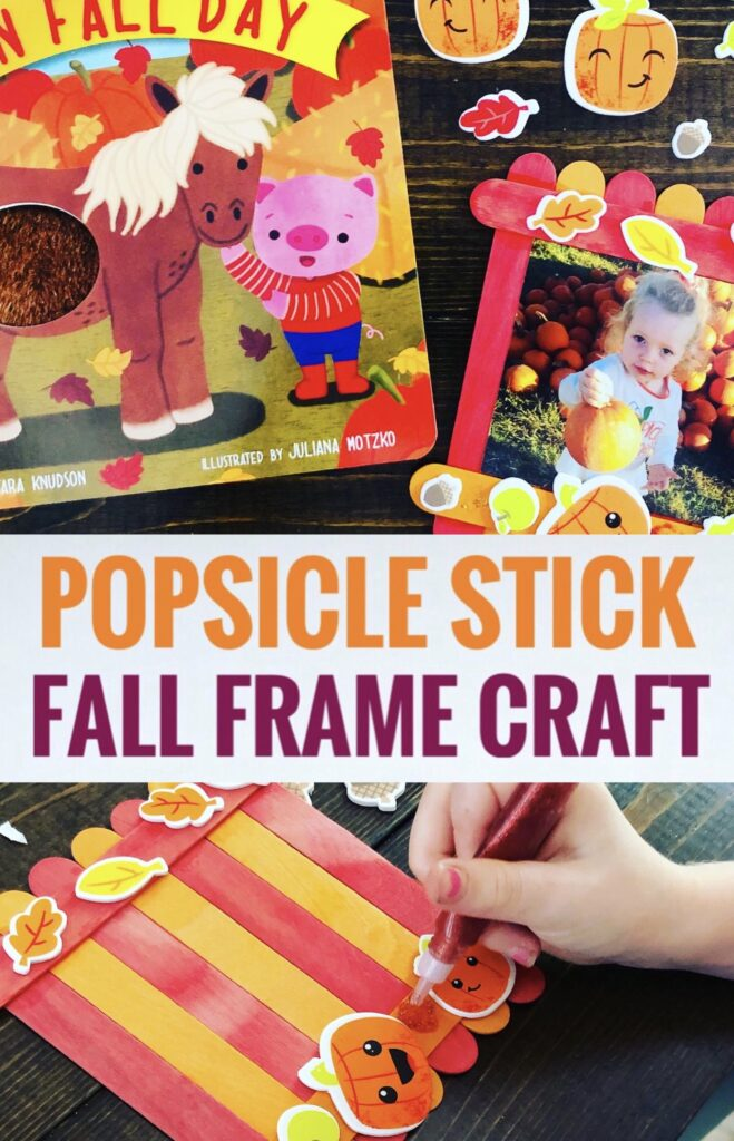 Fall Popsicle Stick Frame Craft for Kids
